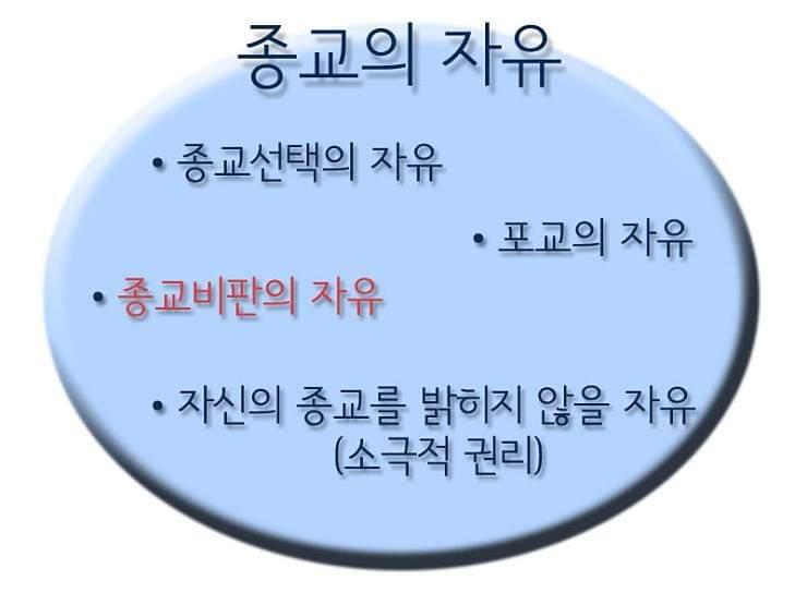 FB_IMG_1582771885733.jpg