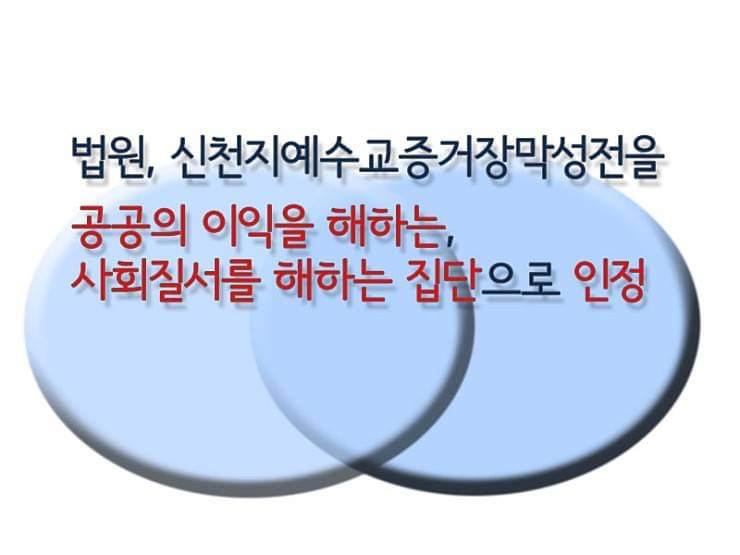 FB_IMG_1582771880411.jpg