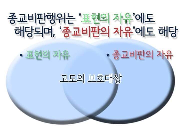FB_IMG_1582771876798.jpg